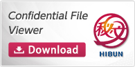 Confidential File Viewer